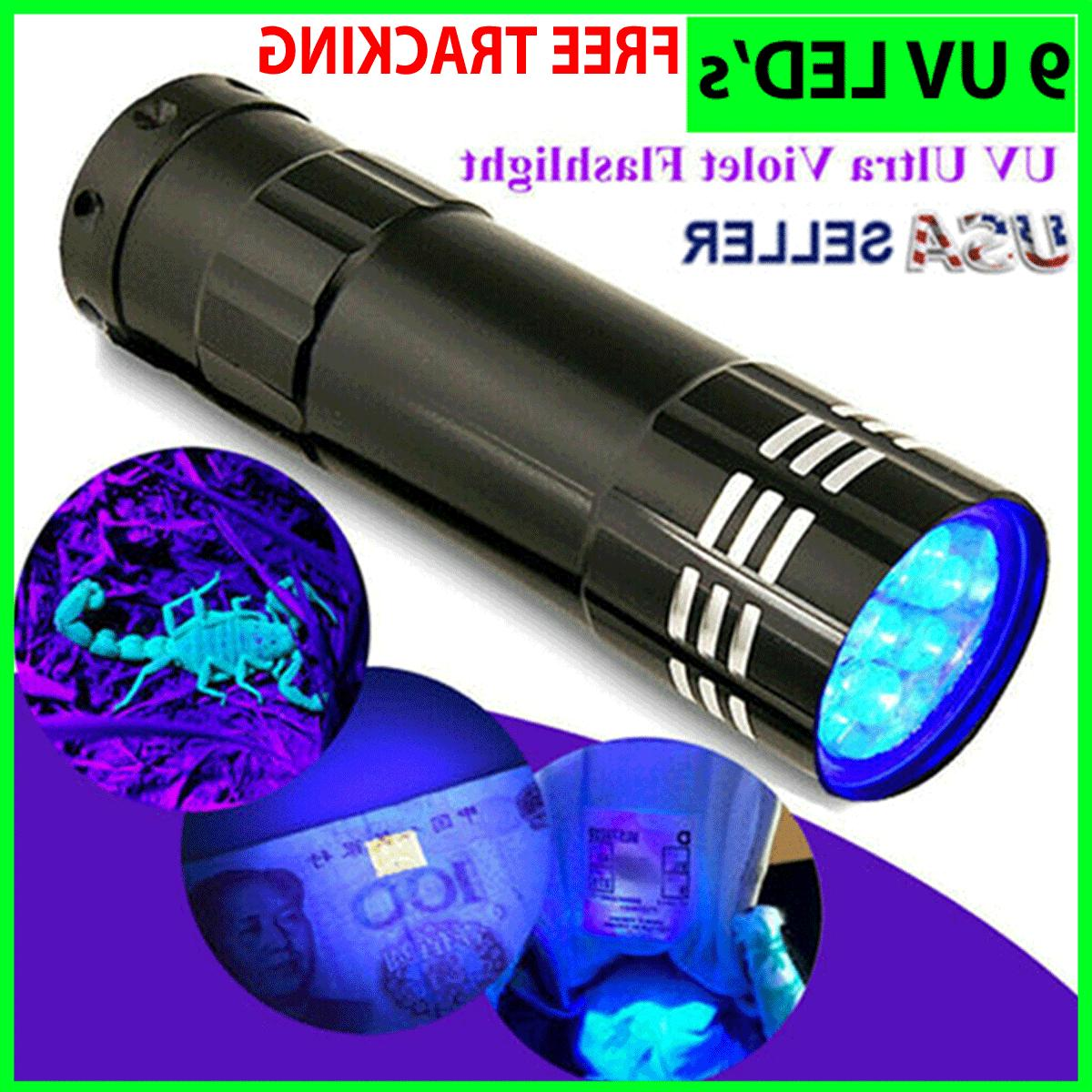 UV Ultra Violet 9 LED Flashlight Mini Blacklight Tactical To