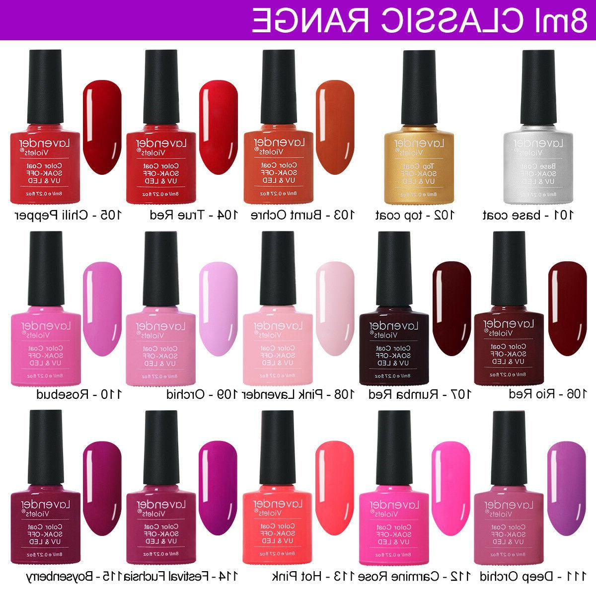UV Gel Polish Base Color Coat 8ml Lamp Dryer